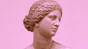 Cnidus-Aphrodite-bust